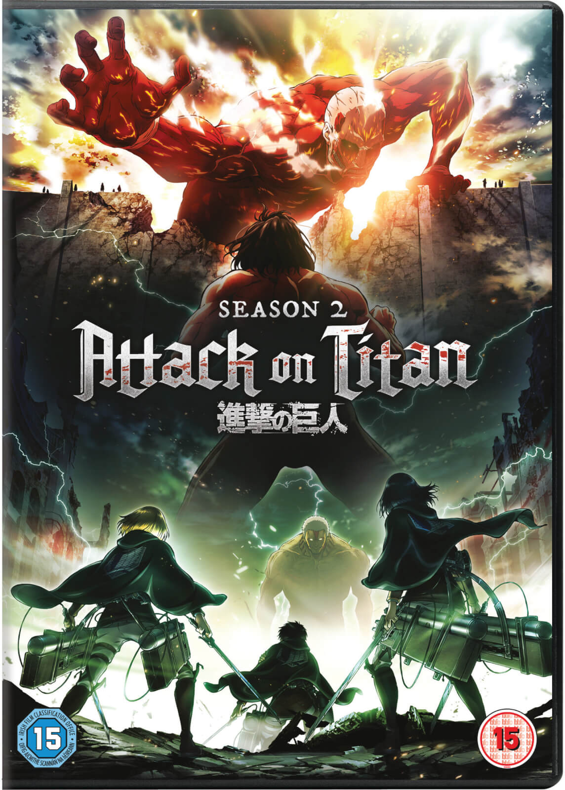 Attack On Titan - Season 02 (Funimation)