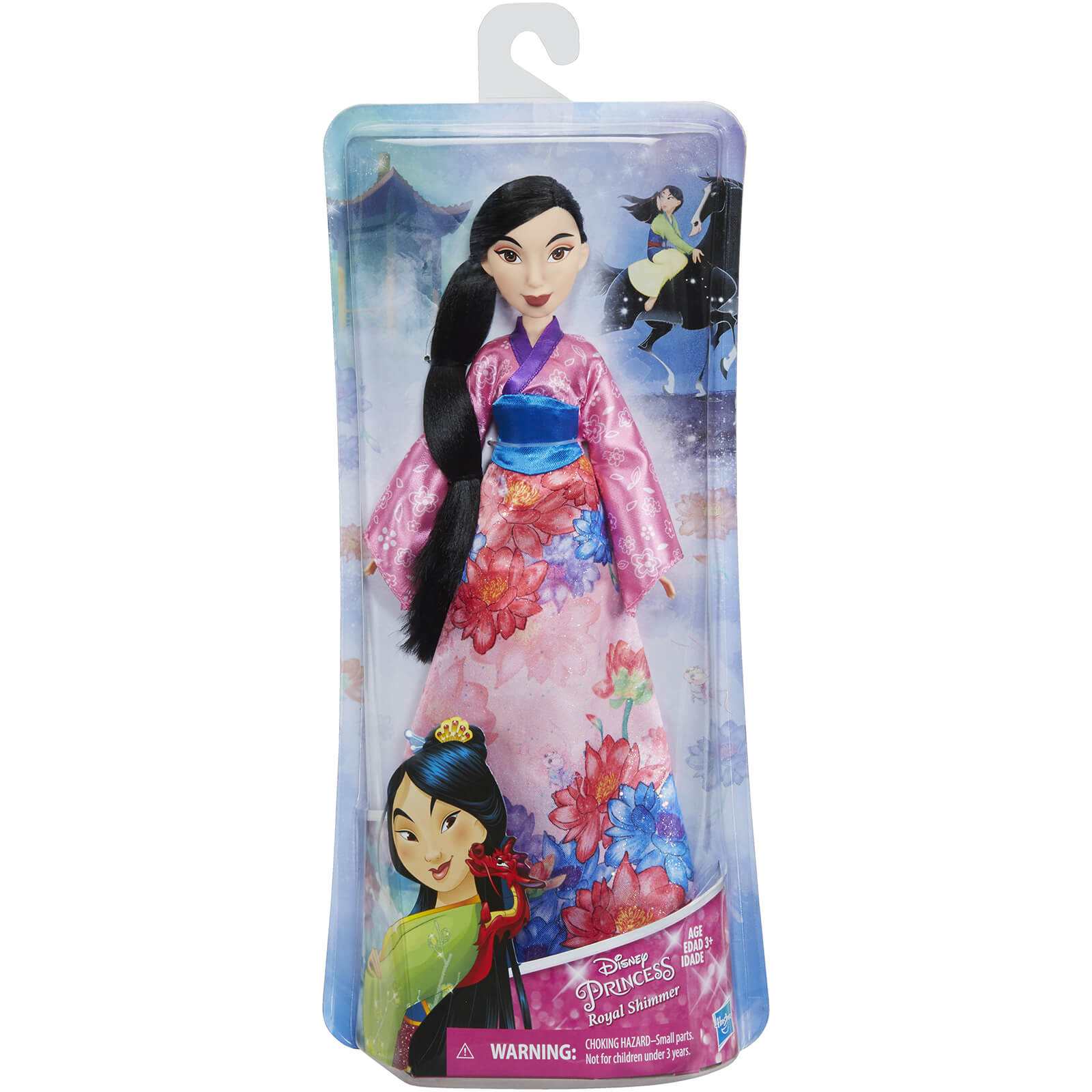 Disney Princess Mulan Royal Shimmer Fashion Doll