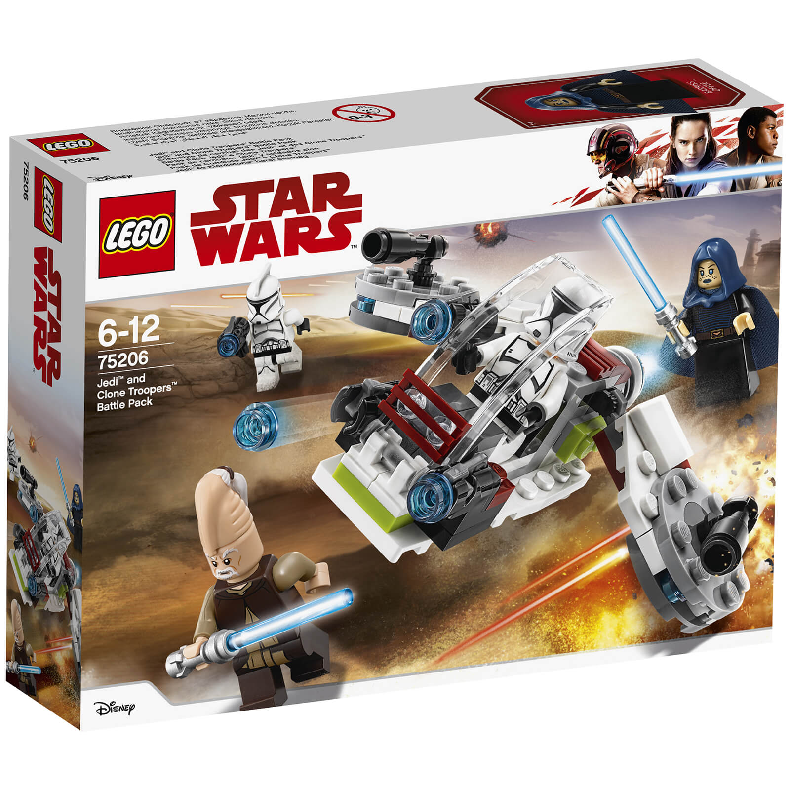LEGO Star Wars Classic: Jedi and Clone Troopers Battle Pack (75206)