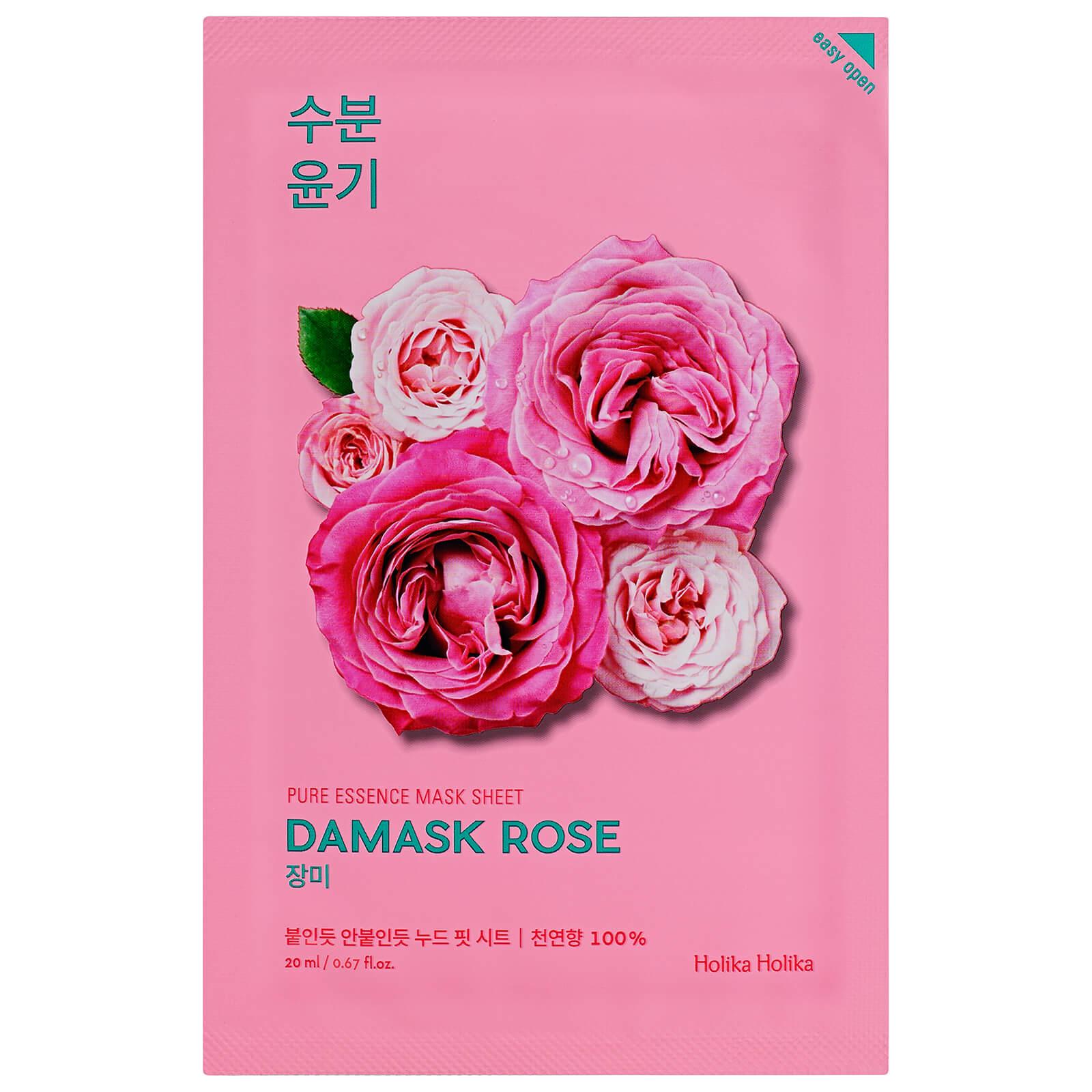 Black 7-Inch Lillian Rose Damask Flower Basket