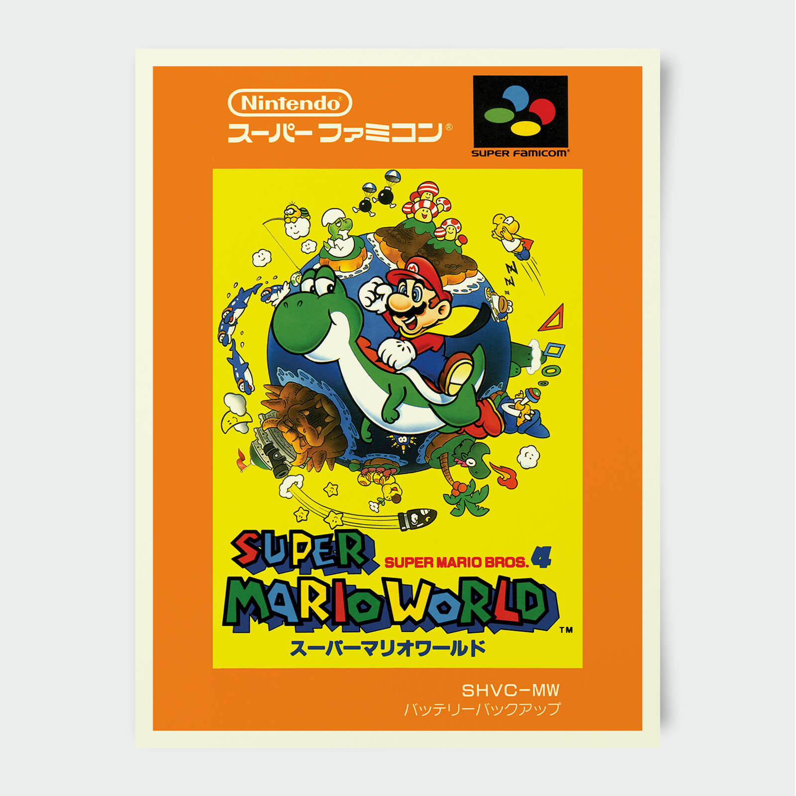 Nintendo Super Famicom Super Mario World Print