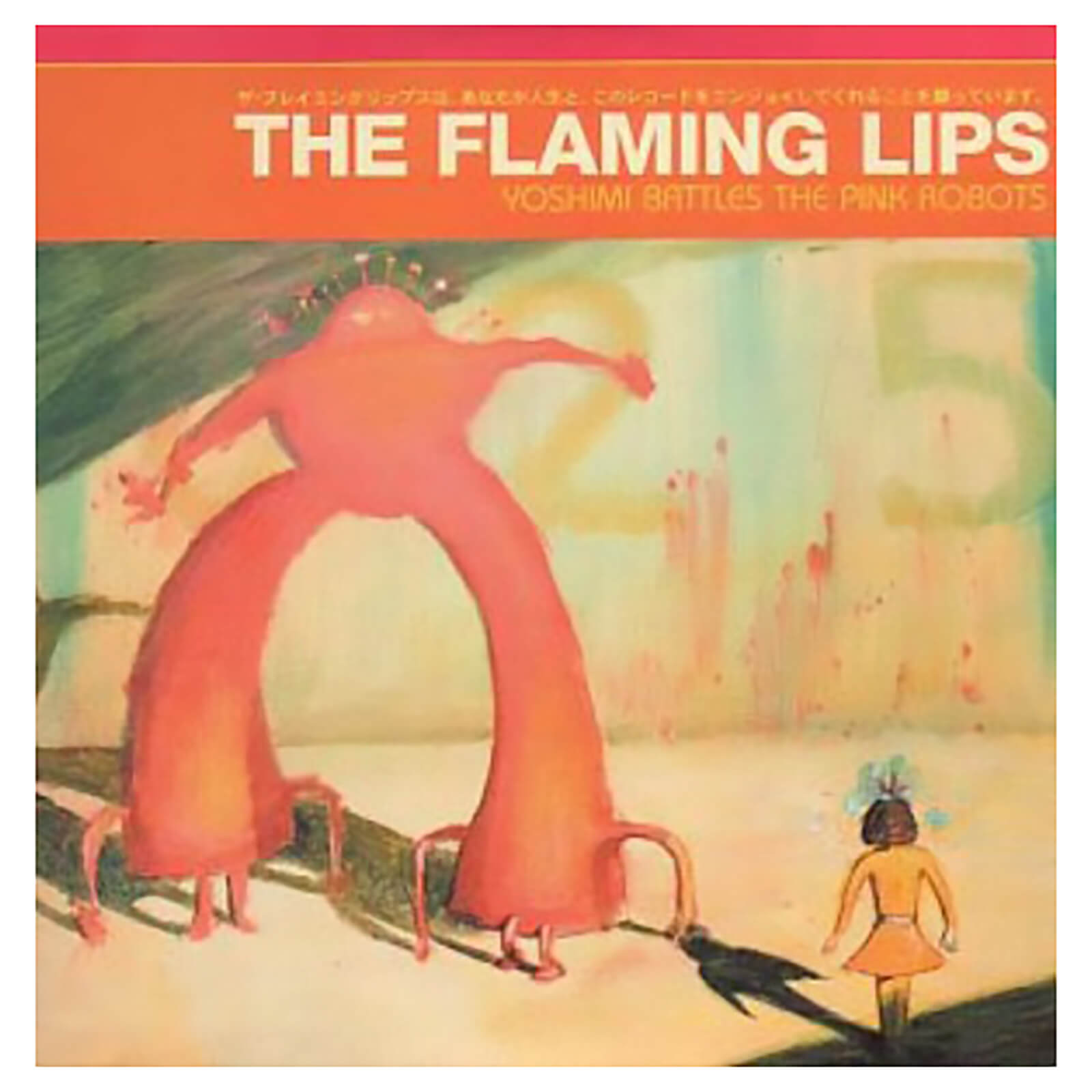 Flaming Lips - Yoshimi Battles The Pink Robots (Red - Vinyl) - Vinyl