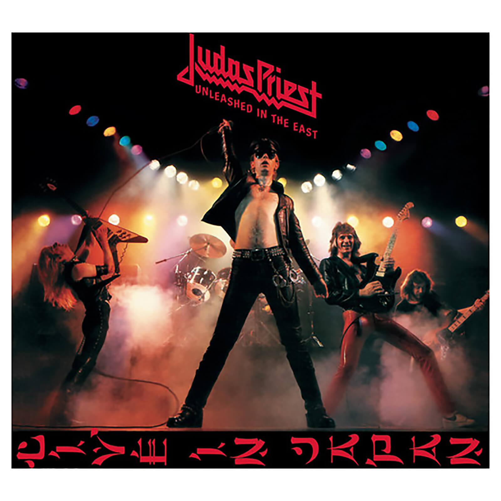 Unleashed In The East: Live In Japan Vinyl