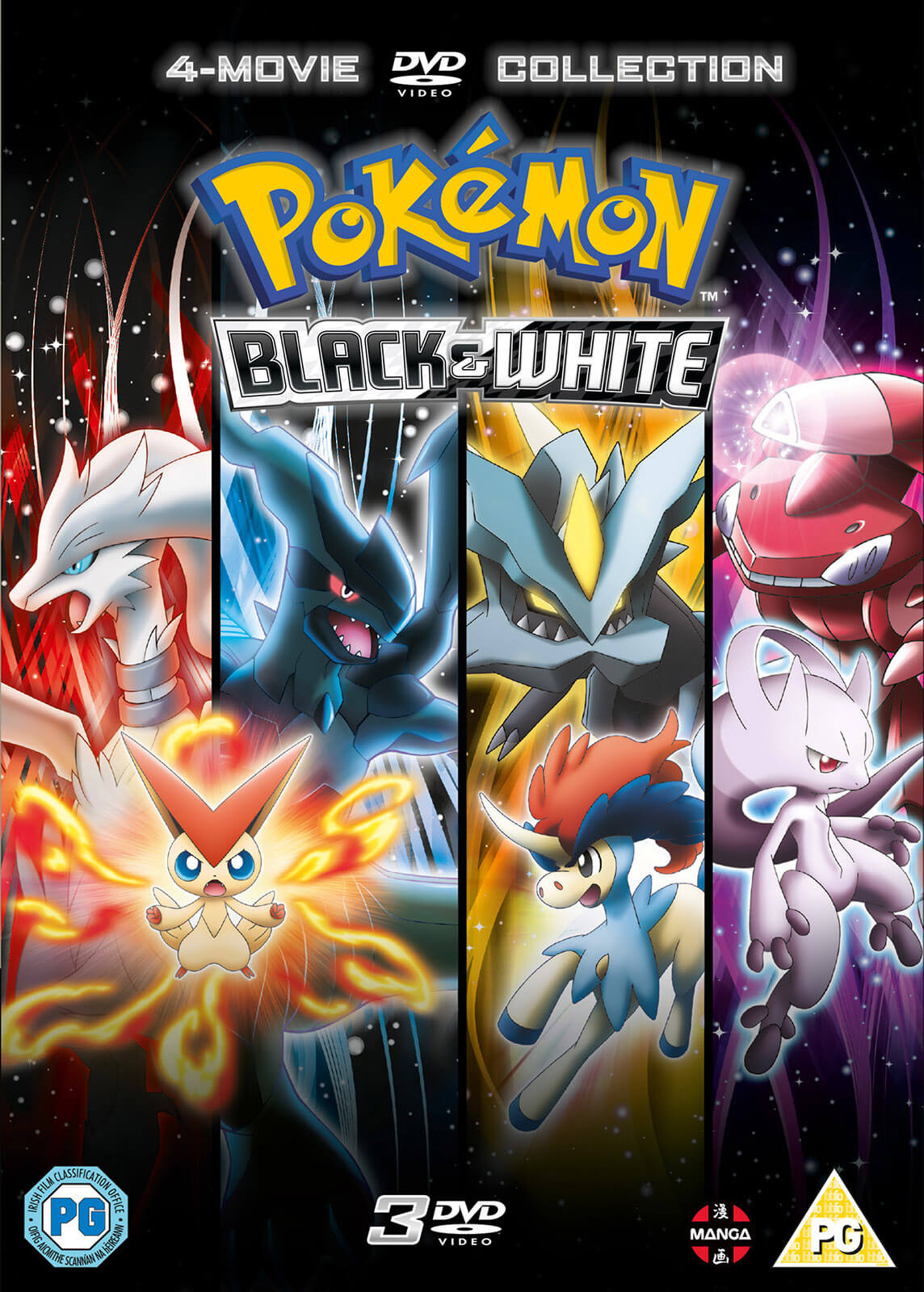Pokemon Movie 14 16 Collection Black White Victini And Zekrom