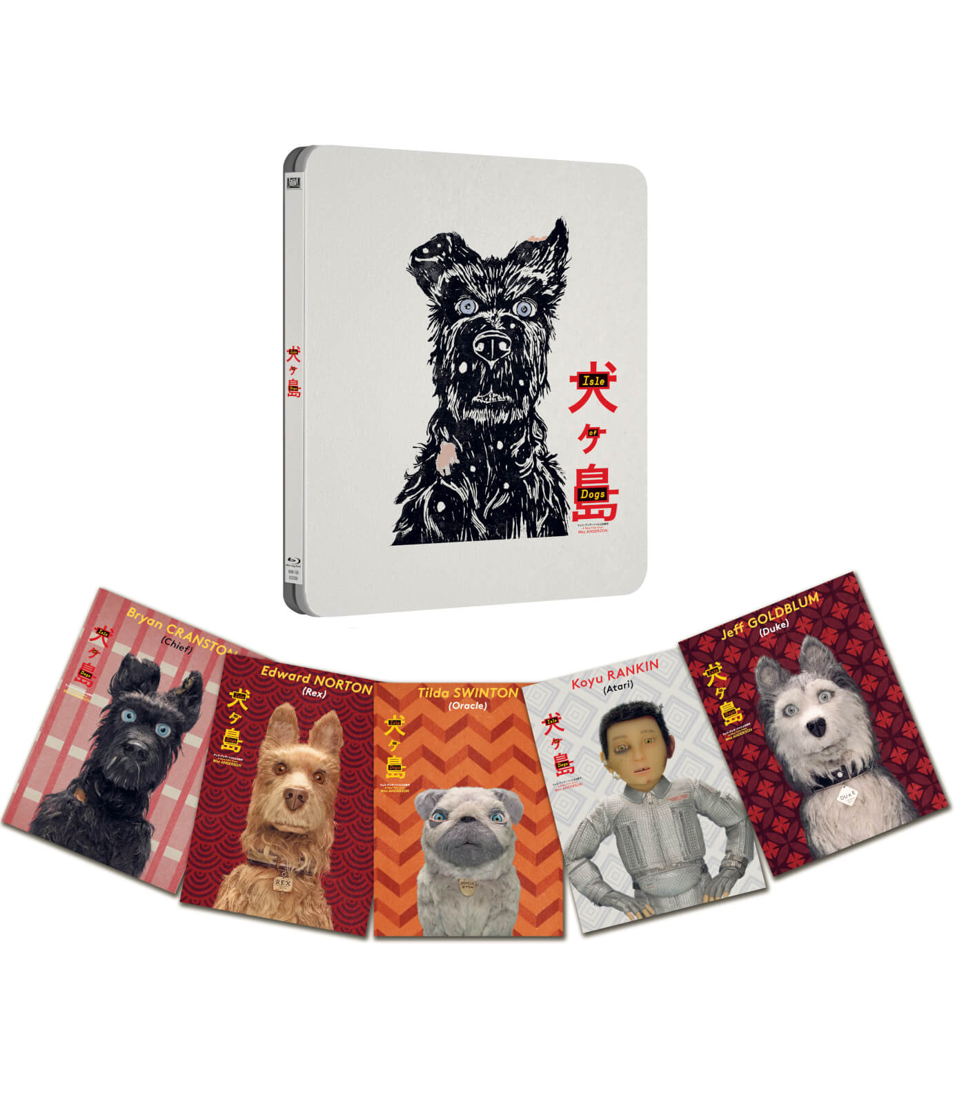 Isle Of Dogs Zavvi Exclusive Limited Edition Steelbook