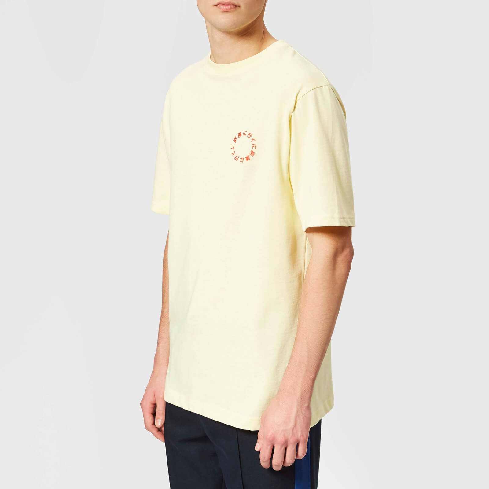 e8ab29e8570ee Axel Arigato Men's Japanese Circle Graphic T-Shirt - Pale Yellow - Free UK  Delivery over £50