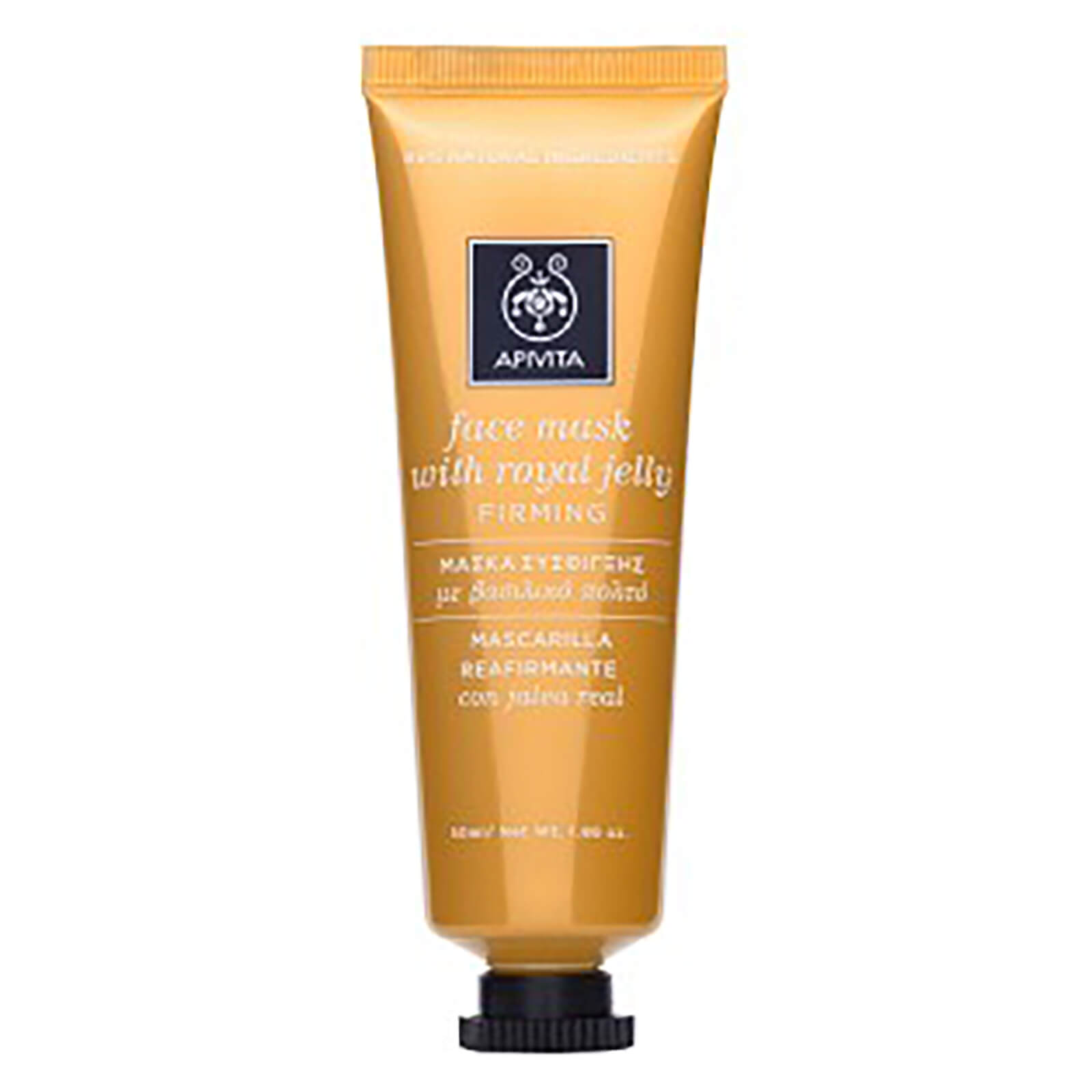 APIVITA Firming Face Mask - Royal Jelly 50ml