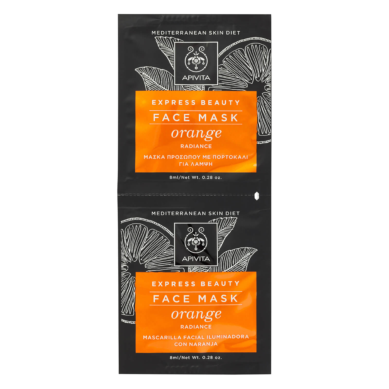 APIVITA Express Radiance Face Mask - Orange 2x8ml