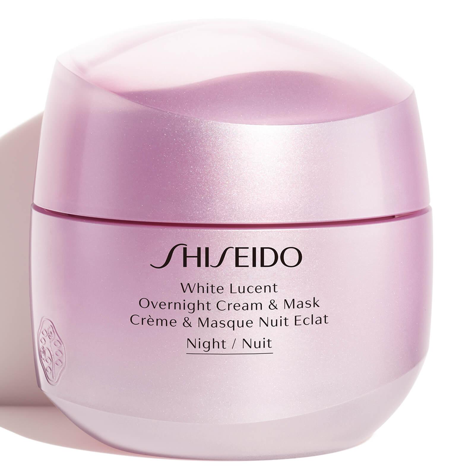 Shiseido White Lucent Overnight Cream and Mask 75ml