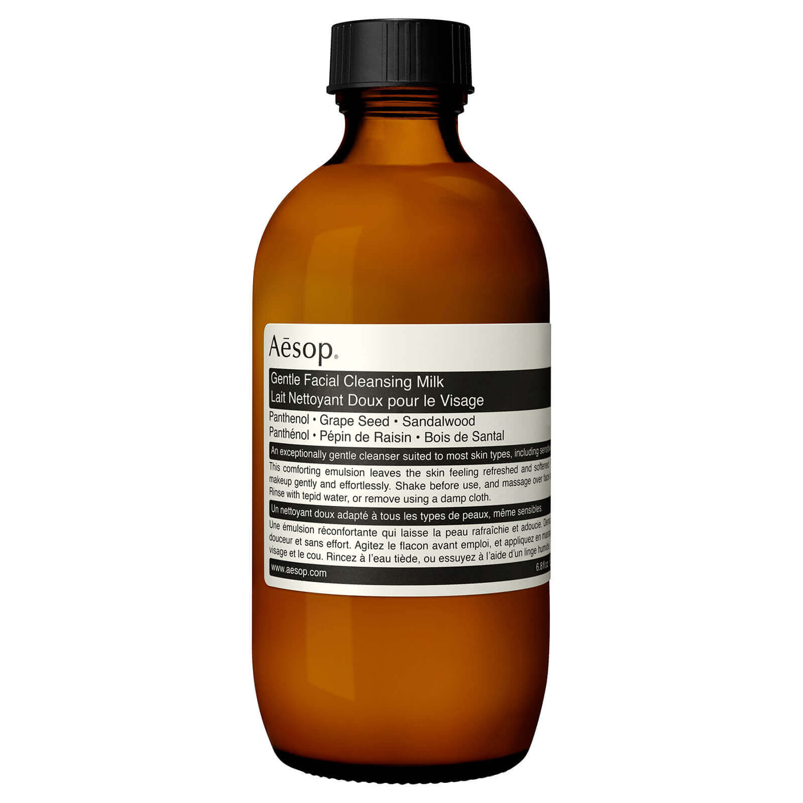 Aesop Gentle Facial Cleansing Milk 100ml