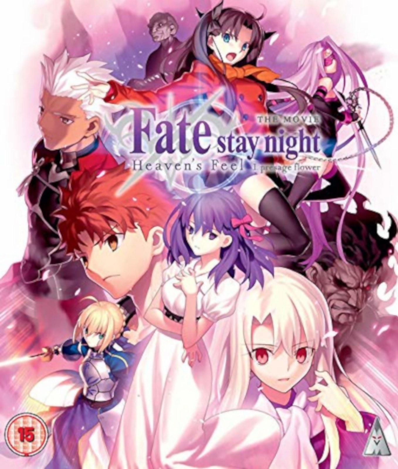 Fate Stay Night Heaven S Feel Presage Flower Blu Ray Zavvi Us