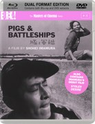 Pigs and Battleships (Blu-Ray en DVD Editie)