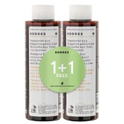 Korres Sunflower and Mountain Tea Shampoo 1 + 1 (Worth £20)