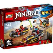 LEGO Ninjago: Ninja-Bike Jagd (70600)