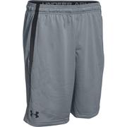 Under Armour Men's Tech Mesh Shorts - Grey/Black