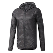 adidas Men's Supernova TKO Running Jacket - Utility Black