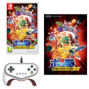 Pokkén Tournament DX + Pokkén Tournament Pro Pad Controller + A2 Poster