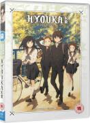 Hyouka - Part 1 - Standard