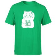 Lucky Cat T-Shirt - Kelly Green