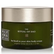 Rituals Dao Body Cream 70ml (Beauty Box)