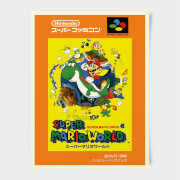 Nintendo Super Famicom Super Mario World Poster
