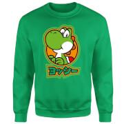 Nintendo Super Mario Yoshi Kanji Sweatshirt - Kelly Green