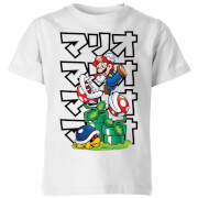 Nintendo Super Mario Piranha Plant Japanese Kids' T-Shirt - White