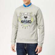 KENZO Men's Icon Sweatshirt - Pearl Grey