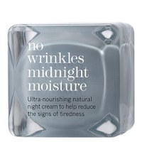 Loción hidratante antiarrugas de noche this works No Wrinkles Midnight Moisture(48ml)