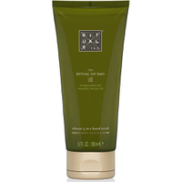Rituals The Ritual of Dao Hand Scrub (200ml)