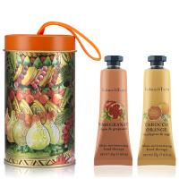 Crabtree & Evelyn Ornament Tin Pomegranate & Tarocco Orange Hand Therapy 25g (Worth £12.00)