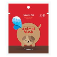 Berrisom Animal Mask Series - Dog 25ml