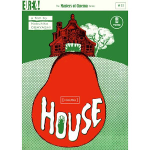 House (Hausu)