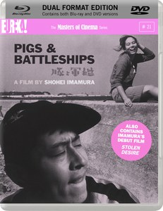 Pigs and Battleships (Blu-Ray and DVD Edition)