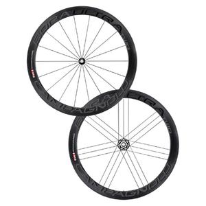 Campagnolo Bora Ultra Two Clincher  Wheelset