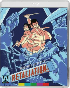 Retaliation - Includes DVD