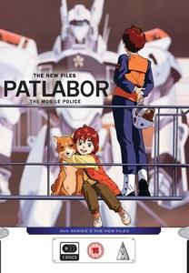 Patlabor Mobile Police OVA - Series 2