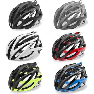 Giro Atmos II Helmet - 2016