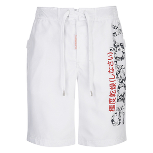 Superdry Men's Boardshorts - Surf White Print