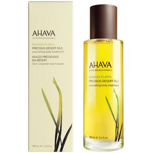 AHAVA preziosi oli del deserto
