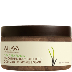 AHAVA Smoothing Body Exfoliator 235ml