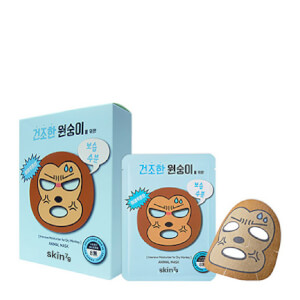 Skin79 Animal Mask 23g Monkey - Pack of 10 (Worth $52)