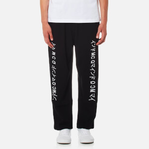 McQ Alexander McQueen Men's Katsumi Logo Sweatpants - Darkest Black