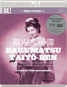 Bakumatsu Taiyô-Den (Masters Of Cinema) (Dual Format)