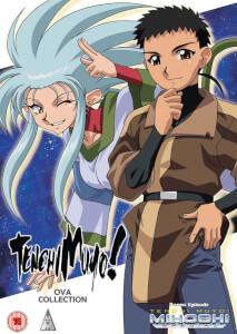 Tenchi Muyo OVA Collector's Edition Blu-ray/DVD Combi