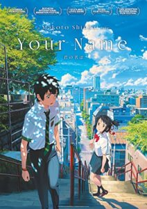 Your Name - Collector's Edition
