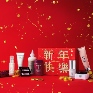 Limitierte lookfantastic Chinese New Year Beauty Box