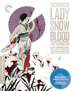 Criterion Collection: Complete Lady Snowblood
