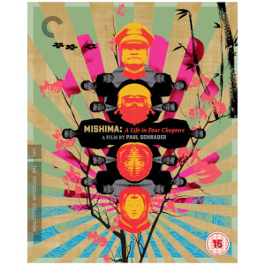 Mishima - A Life In Four Chapters (1985) - The Criterion Collection