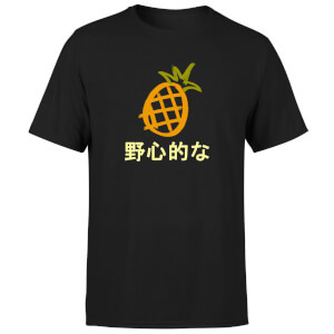 Benji Pineapple Men's T-Shirt - Black